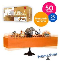 Noah's Ark Chinese Version諾亞方舟親子教育桌遊中文版(104 Pieces)- Religious Game for Kids and