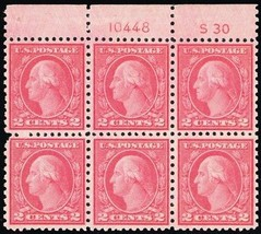 540, VF NH 2¢ Plate Block of Four+ With PL# S 30 Cat $230.00 - Stuart Katz - $165.00