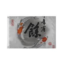 Custom Decor Flags Art Koi Ink Painting Squid Floral Wall Decor Flag - $24.99