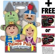 Palace Pals 4-Piece Hand Puppets Gift Set + FREE Melissa & Doug Scratch ... - $19.55