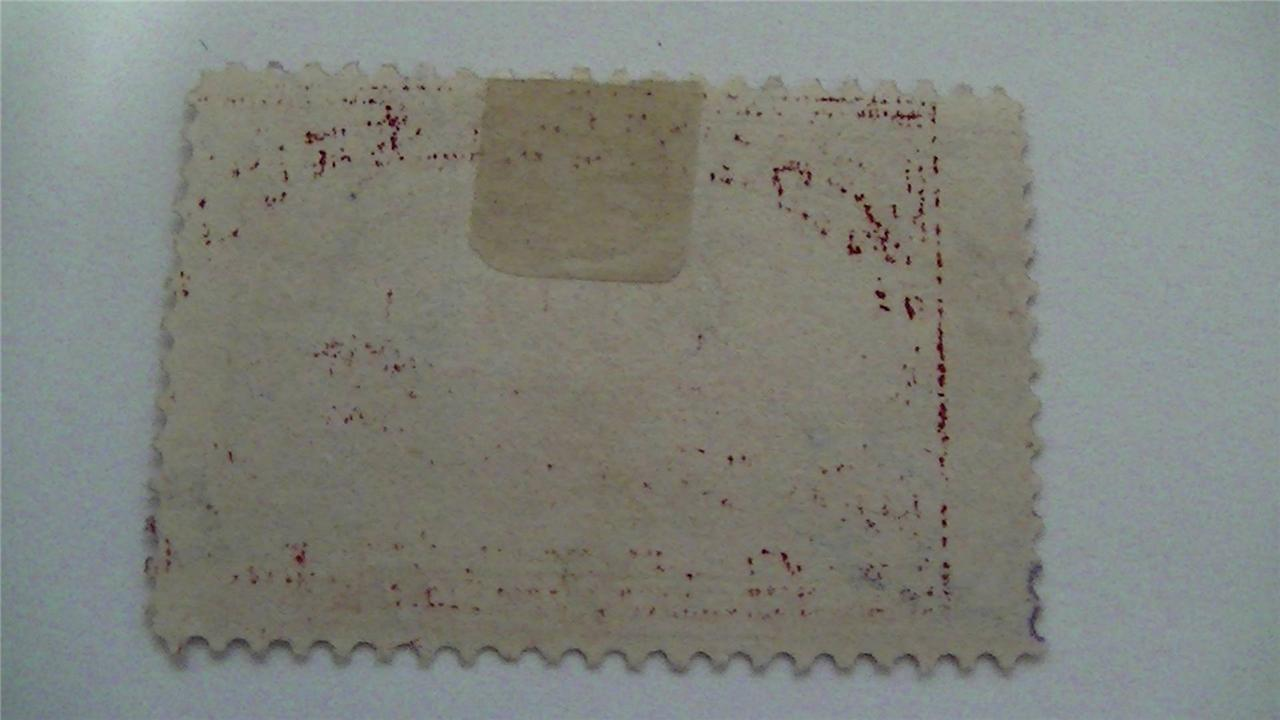 Manufacturing Carmine Rose USA Used 25 Cent Stamp