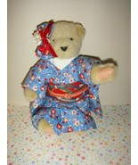 Muffy Vanderbear Kyoto Blossoms - $21.99