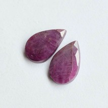 Natural Ruby Gemstone Cabochon 11 Cts Matching Pair Faceted Cut Gem R28069 - $11.49