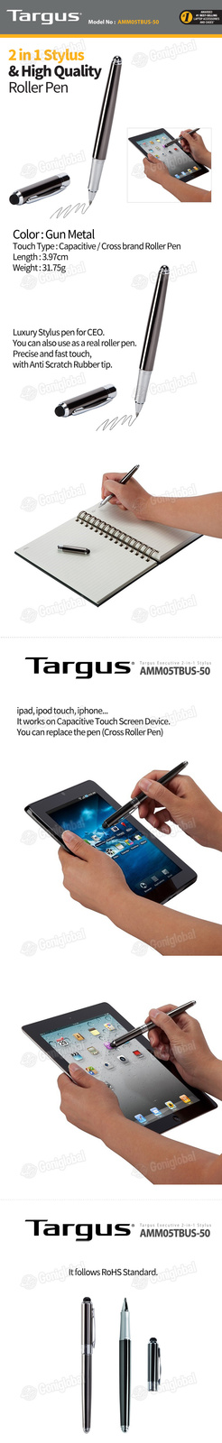 Targus Targus 2 in 1 Stylus Roller Pen AMM05TBUS / Executive 2-in-1 Stylus Pen /