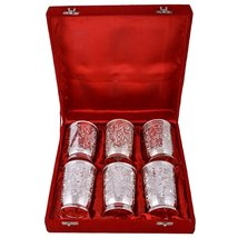 Silver Plated Traditional Designer 6 Pieces Glass Set - $69.00