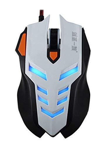 E-sports Game Mouse USB Notebook Computer Wired Mouse WHITE