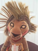 """Disney Lion King Broadway Musical SIMBA Bean Bag Plush 11"""" African Tribal image 2"""