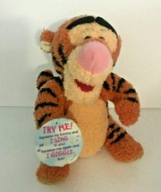 """Disney Tigger Plush Sings Laughs Jointed Toy Winnie the Pooh Mattel 1998 11"""" - $29.02"""