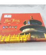 The Sports Program Of The 2008 Beijing Olimpic Games Telephone Cards UNS... - $46.36