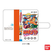 Weekly Shonen Jump 50th Uzumaki NARUTO Smartphone case 1 volumes JAPAN N... - $81.97