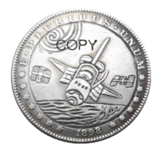 HB(19)US Hobo 1898 Morgan Dollar In Spaceship Creative Silver Plated Cop... - $7.99