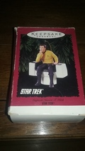 Hallmark Star trek Captain James T. Kirk figure... - $30.00
