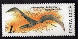 Prehistoric Animal - $2.99
