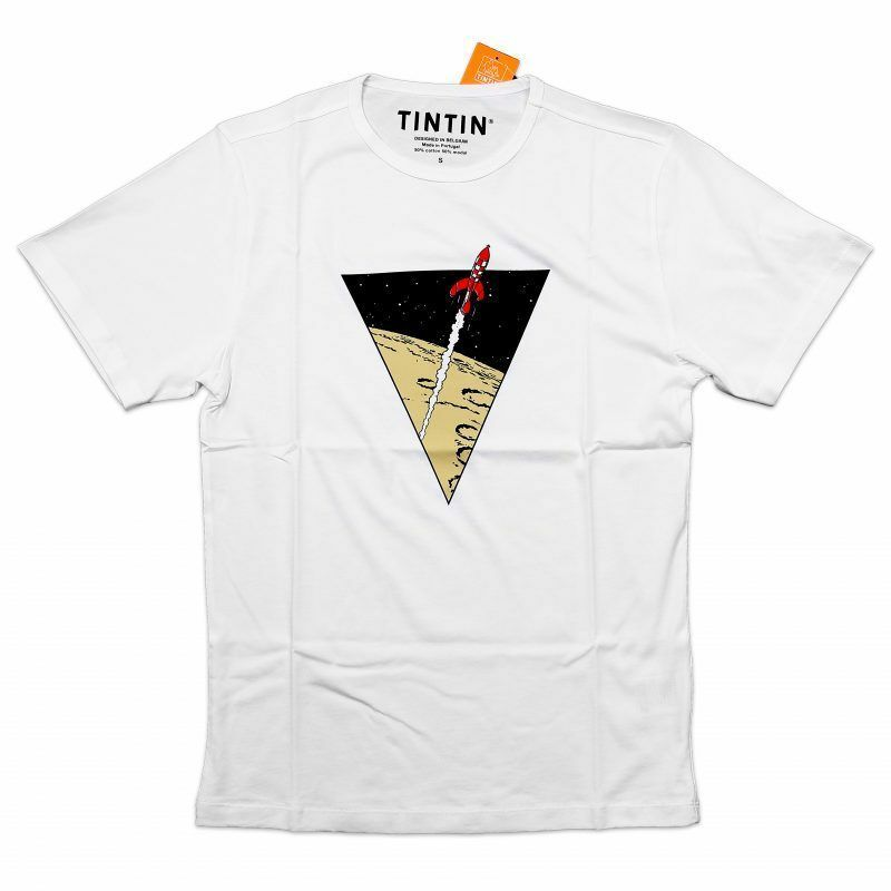 Tintin white Rocket t-shirt Official Tintin Product Moulinsart
