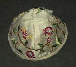 Judaica Kippah Gold Colorful Birds Pomegranates Embroidery Yarmulke Yamaka 21 cm image 4