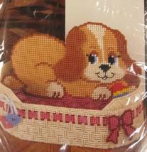Bucilla Playful Puppy Doorstop Plastic Canvas Needlepoint Kit 11x8x5 Vintage  - $19.95