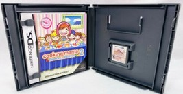 Cooking Mama 2: Dinner With Friends (Nintendo DS, 2007) - Complete - GUC - $12.18