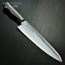 Japanese Tojiro pro kitchen knife gyuto 210mm all stainless steel authentic - $205.06