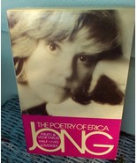 Erica Jong Boxed Set.  1970's . G-272 - $18.00