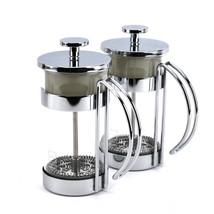 Coffee Presses, Italian Office Milk Tea Press Infuser Glass - 10oz (pack... - £42.48 GBP