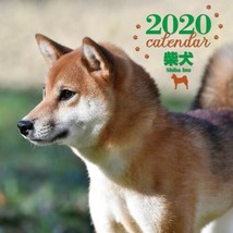 2020 large photo calendar Shiba inu Page 28 Japan Dog - $14.85