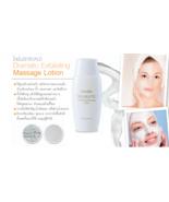 Dramatic Exfoliating Face Skin Massage Lotion 60ml. - $21.99