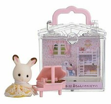 Sylvanian Families Baby House Piano B-32 - $24.00