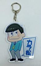 Osomatsu San Karamatsu Acrylic Hard Keychain FA/O Japanese Anime Fujio A... - $16.55