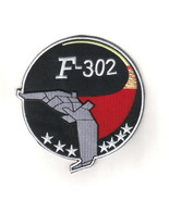Stargate SG-1 F-302 Fighter Logo Embroidered Uniform Patch NEW UNUSED - $7.84