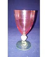 Rueven Nouveau Art Glass Rose Colored Rosebud stem Drinking Glass Drink ... - $11.61
