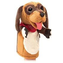 Folkmanis Dog Stage Puppet Stage Puppets - $37.13