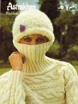 Hand Knits Emu Astrakhan Sweater Jacket Hat Scarf Slip Over Beret Patter... - $16.99