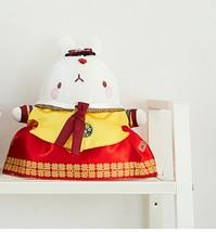 "Molang Hanbok Stuffed Animal Rabbit Plush Toy Korean Costume 10.2"" (Female) image 2"