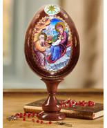 Byzantine Nativity Egg - $59.95