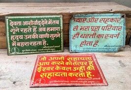 Antique Hand Painting Written Spiritual Thoughts 3 Sign Tin Board - $78.21