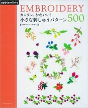 Easy Pretty! Embroidery Pattern 500 /Japanese Needlework Craft Pattern Book - $184.99
