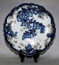 Rare Antique Blue Bells Flow Blue Bowl Gold Trim Raised Paint Blue Bells... - $295.00