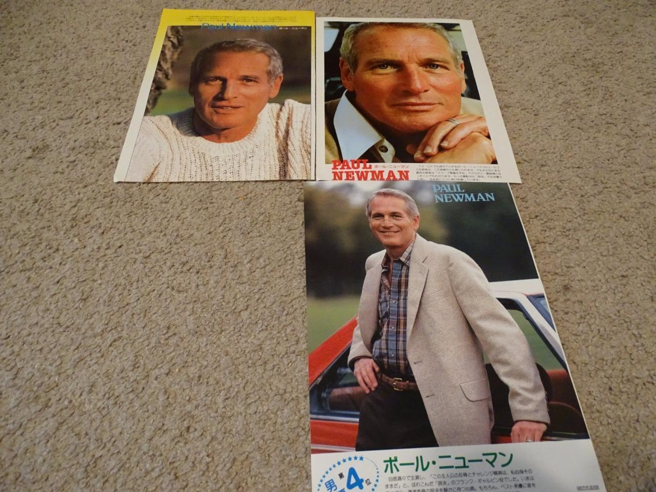 Paul Newman teen magazine pinup clipping Road to Perdition Cars Cool Hand Luke