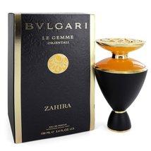 Bvlgari Le Gemme Zahira Perfume 3.4 Oz Eau De Parfum Spray image 2
