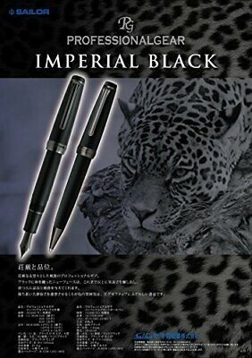 Sailor Pen Professional Gear Imperial Black ballpoint pen 16-1028-620