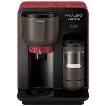 SHARP HEALSIO Ocha-Presso Green Tea Maker TE-GS10A-R Red from Japan New - $240.00