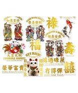 13 Pcs Stickers Pack Colorful Chinese New Year Pictures Decals Waterproo... - $18.01