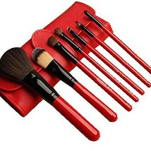 7Pcs Synthetic Foundation Concealers Eye Shadows Makeup Brush Sets(Red) image 2