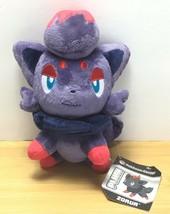 Pokemon Center 2011 / Plush Stuffed Animal Toy Figure / Discontinued / 6... - $33.75