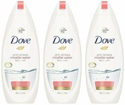 PACK OF 3 Dove body wash anti-stress micellar water ultra mild & gentle ... - $19.79