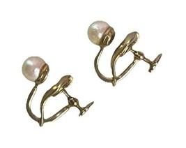 CORO Pearl Earrings, Classic Cultured Pearl Gold Tone Screw-Back Earring... - $28.74