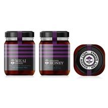 Heather Honey Premium Quality 450gr-15.87oz - $28.41