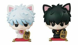 Megahouse Gintama Petit Chara Land Fortune Cat Figures Set (2 Pieces) - $90.86