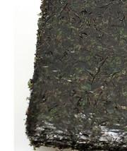 Korean Parae Seaweed Dried Laver KOREA FOOD sushi gimbab nori 100 sheets image 2
