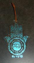 Judaica Kabbalah Home Blessing Hamsa Hebrew Turquoise Silver Plated Wall Hang image 3